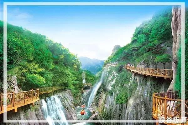 永泰云顶山峡谷栈道