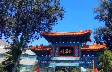<北京3日游>