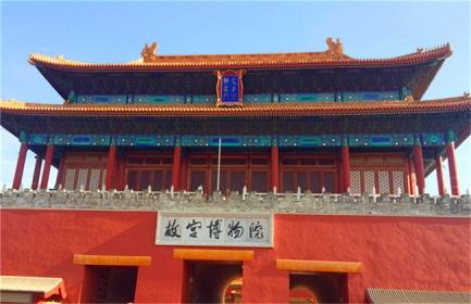 【炫彩京城-XH】福州到北京一地五星纯玩双飞五日游 (北京直飞往返,全程准五星)