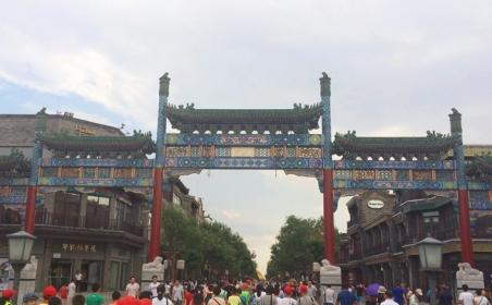 <北京5日游>