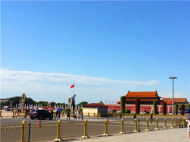 【开心爸妈游】福州出发北京双飞五日游-只为爸妈更好的出游体验