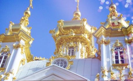 【福州直飞俄罗斯包机】芳华俄罗斯,莫斯科、圣彼得堡、双飞6晚8日游。