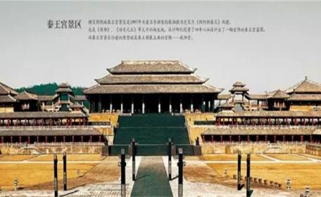 横店影视城-梦幻谷-春秋唐园双动探班双动三日游