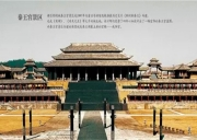 横店影视城、杭州西湖、乌镇绝美搭配双动三日游
