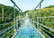 【跟团游】福州出发尤溪侠天下·挑战高空玻璃桥(汽车)1日游<支持包团定制>