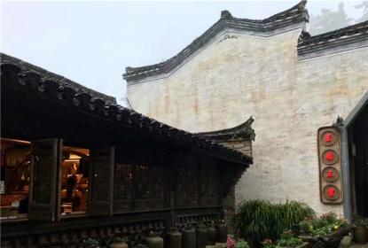 三清山+婺源精华(李坑+江湾+汪口)+篁岭+冰雕馆(四星纯玩双高)三日游