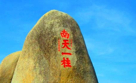 【一起看海】福州到三亚双飞五日游--三亚往返,零购物,高品酒店住宿