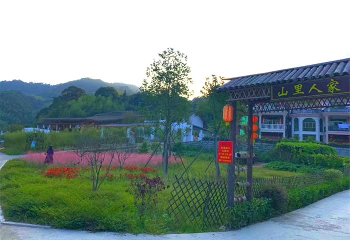 北峰寿山乡九峰村