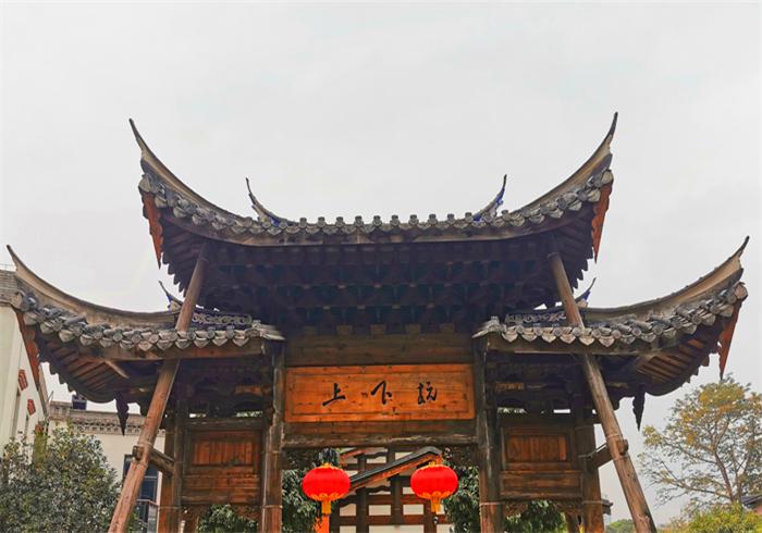 福州上下杭餐厅图片